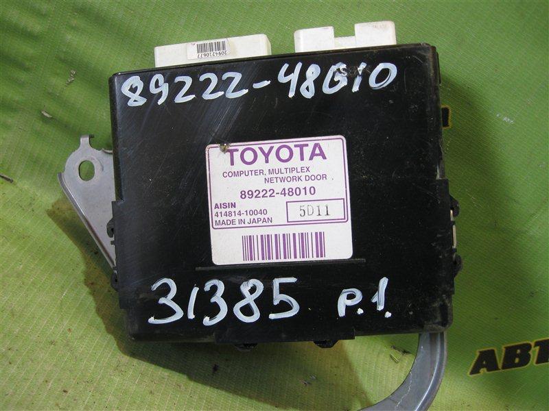 Блок управления дверьми Toyota Harrier MCU35 1MZ