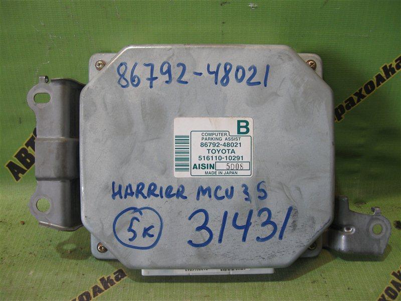 Блок управления парковкой Toyota Harrier MCU35 1MZ