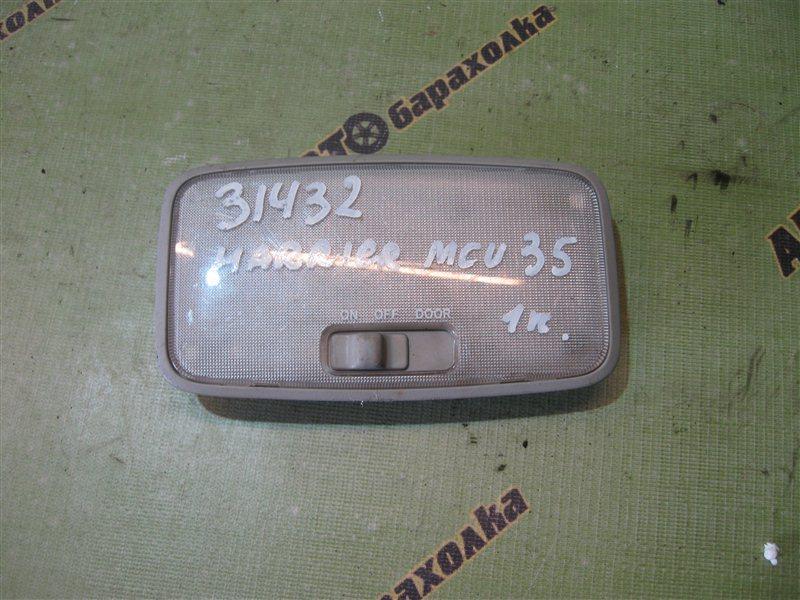 Светильник салона Toyota Harrier MCU35 задний левый