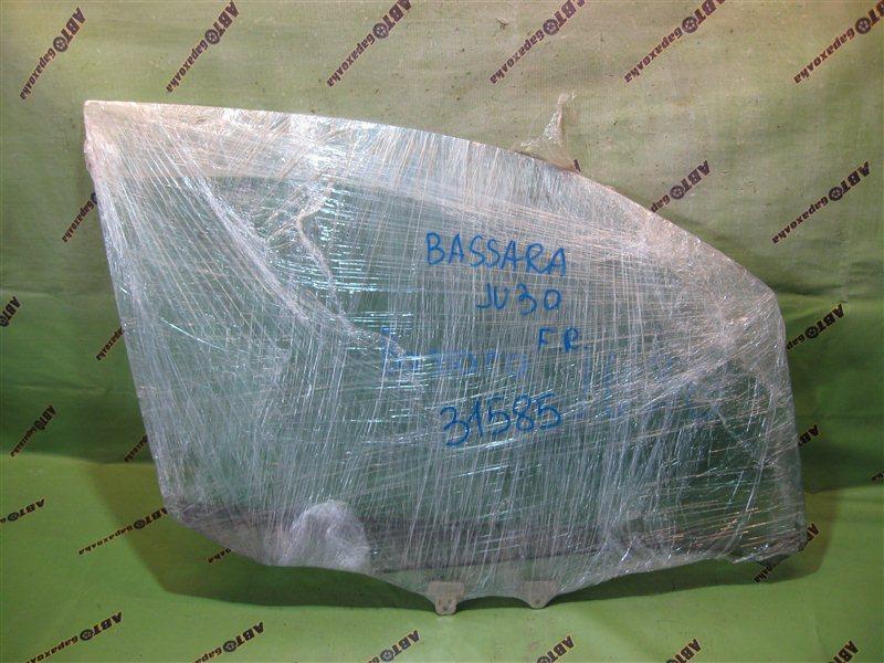 Стекло двери Nissan Bassara JU30 переднее правое