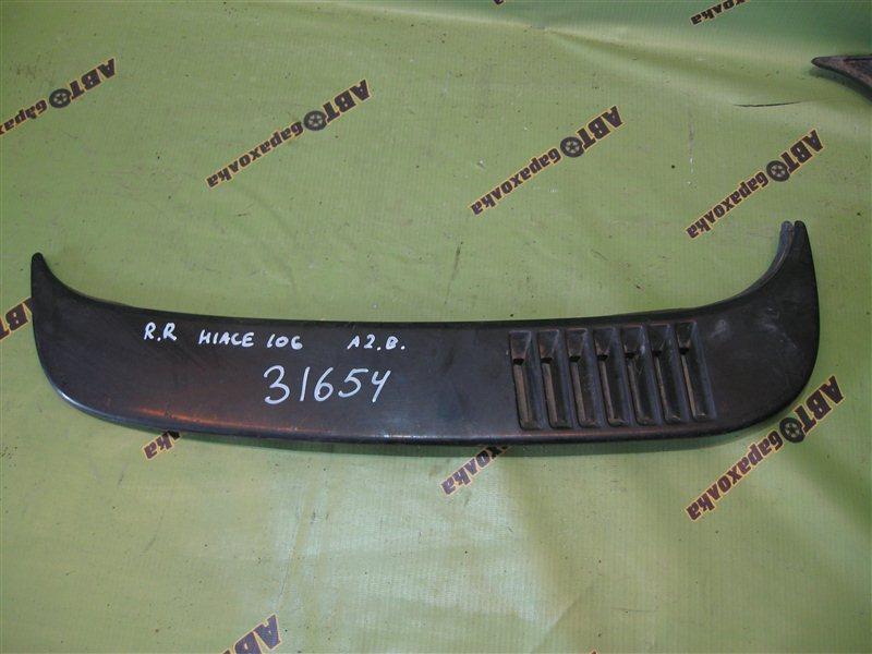 Воздухозаборник Toyota Hiace KZH106 задний правый