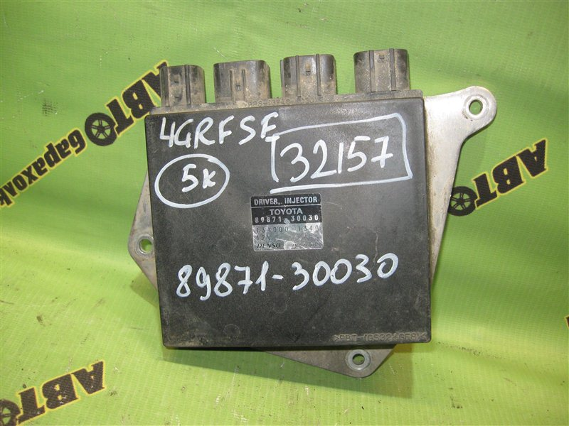 Блок управления форсунками Toyota Crown GRS180 4GRFSE