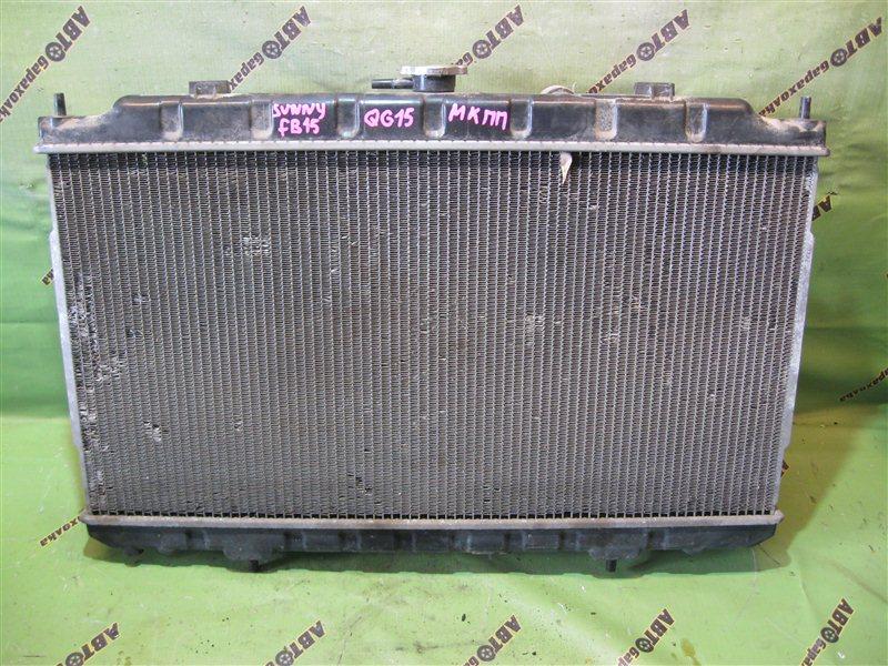 Радиатор основной Nissan Sunny FB15 QG15