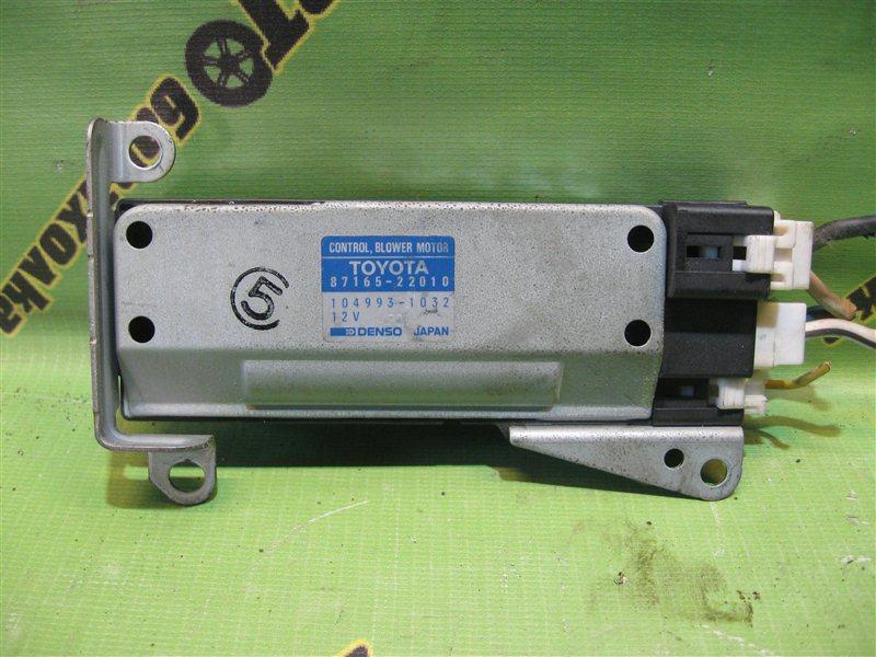 Реостат Toyota Mark Ii LX90 2LTE