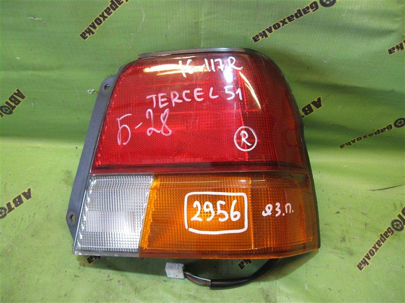 Стоп Toyota Tercel EL51 задний правый