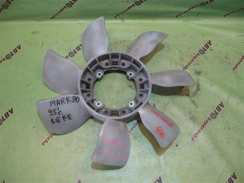 Вентилятор вискомуфты Toyota Mark Ii GX90 1G-FE