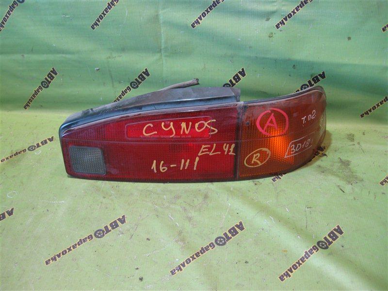 Стоп Toyota Cynos EL44 задний правый