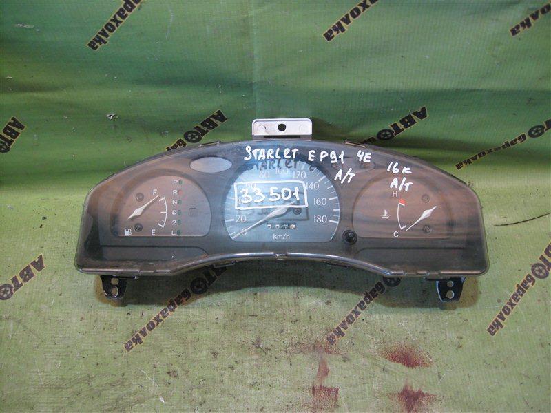 Спидометр Toyota Starlet EP91 4EFE