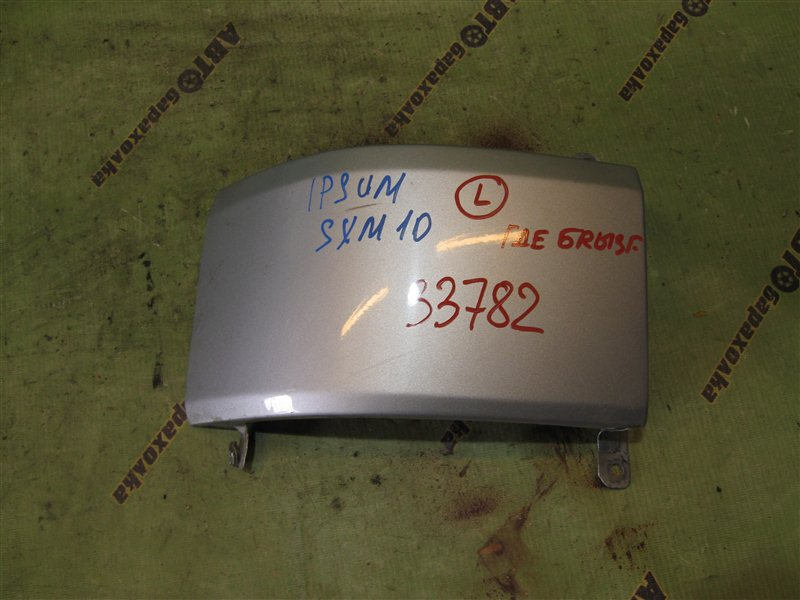 Планка под стоп Toyota Ipsum SXM10 задняя левая