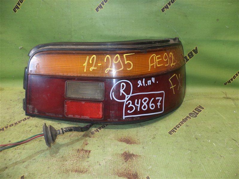Стоп Toyota Corolla Fx AE92 задний правый