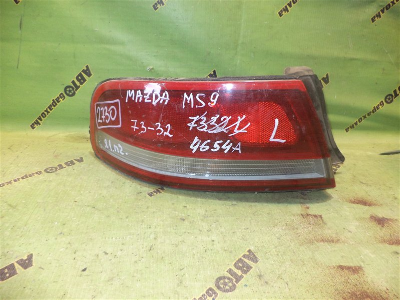 Стоп Mazda Ms9 задний левый