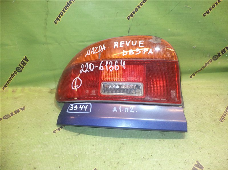 Стоп Mazda Revue DB3PA задний левый