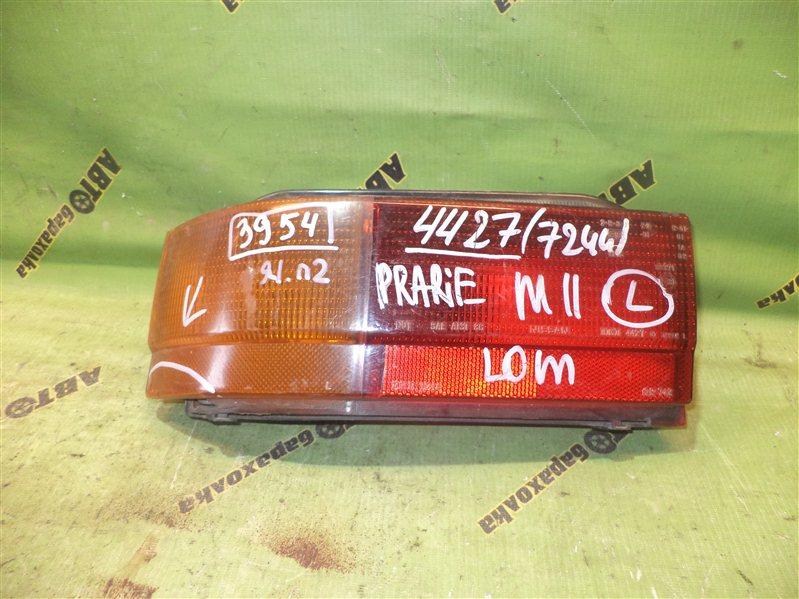 Стоп Nissan Prairie M11 задний левый