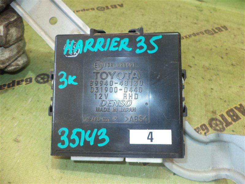 Блок управления фарами Toyota Harrier MCU35 1MZ
