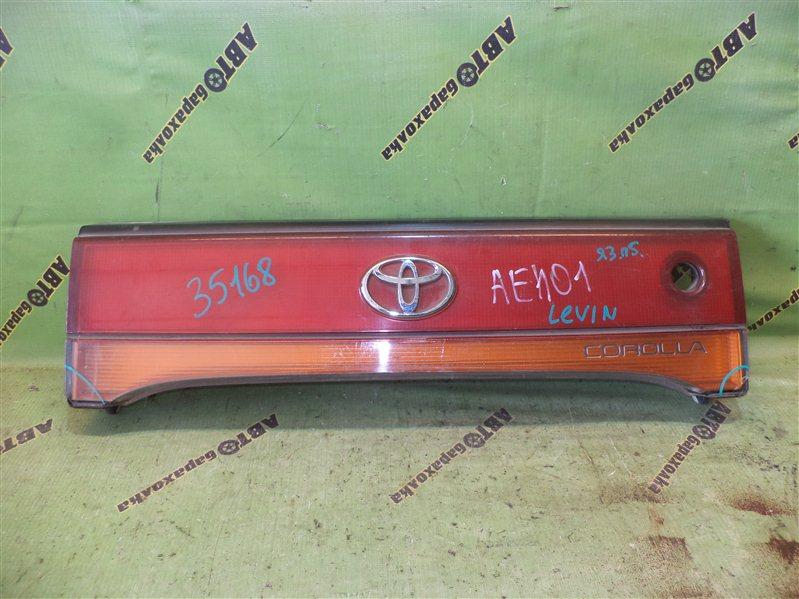 Вставка между стопов Toyota Corolla Levin AE101