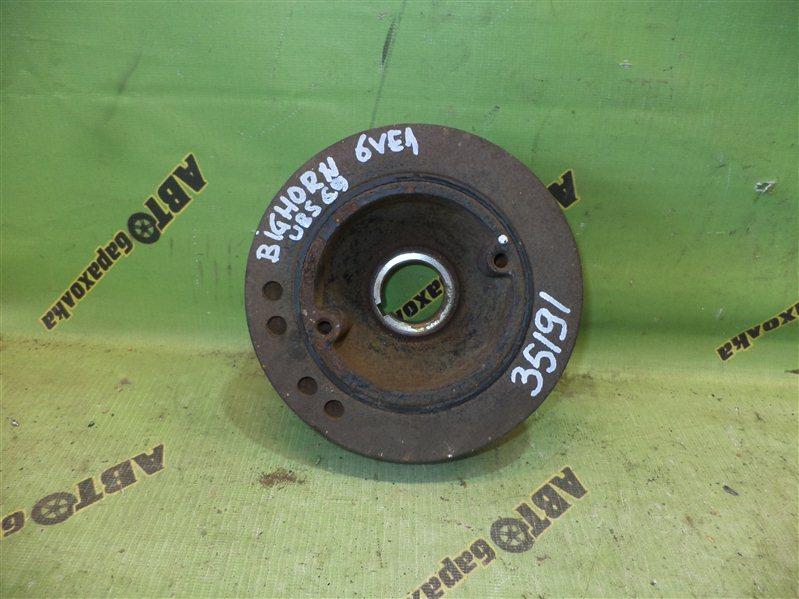 Шкив коленвала Isuzu Bighorn UBS69 6VE1