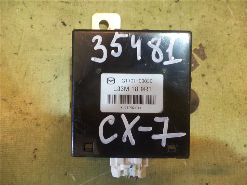 Электронный блок Mazda Cx-7 ER3P L3VDT