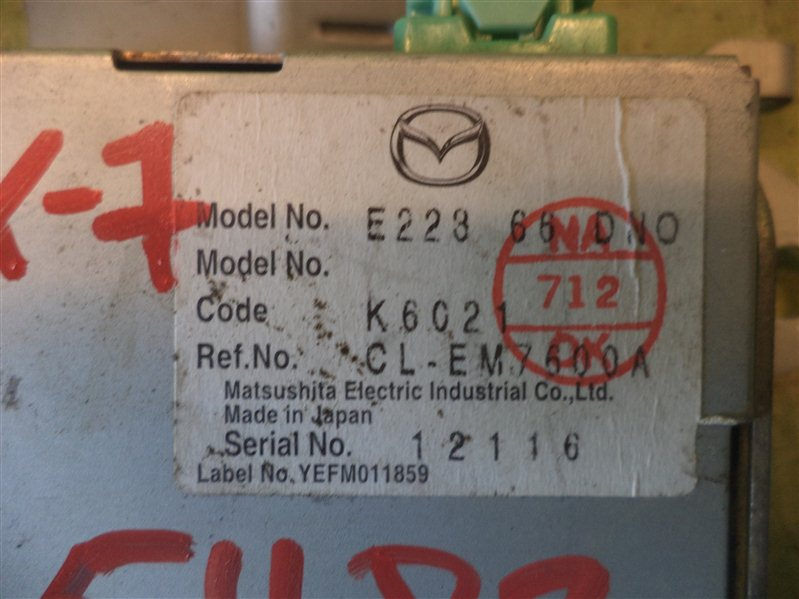 Резистор Mazda Cx-7 ER3P L3VDT