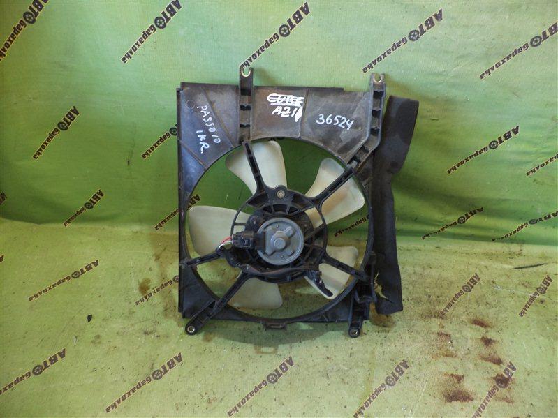Диффузор радиатора Toyota Passo KGC10 1KR