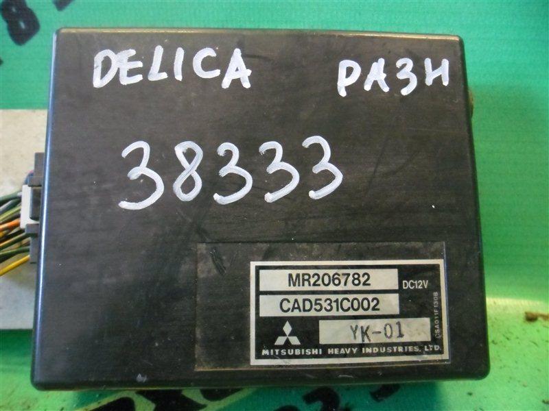 Блок управления кондиционером Mitsubishi Delica PA3W