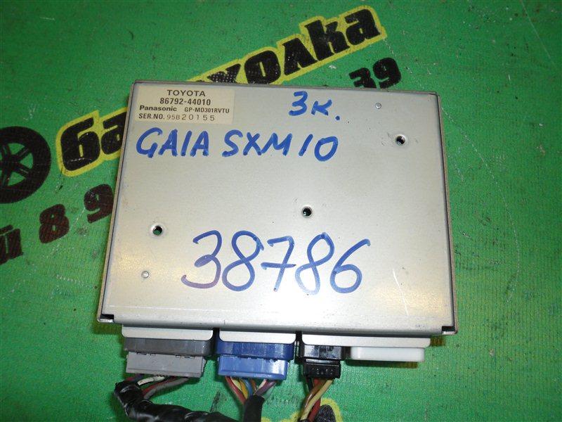 Блок управления парковкой Toyota Gaia SXM10 3SFE