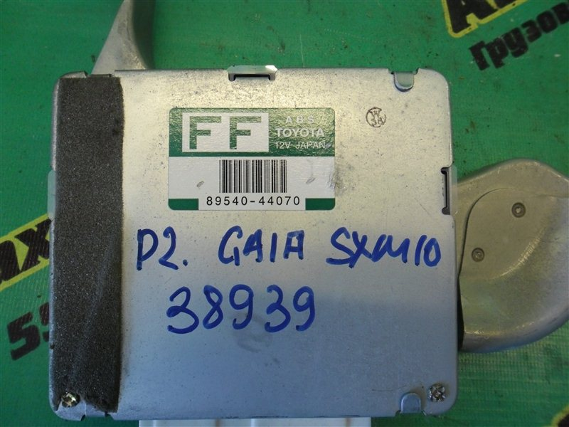 Блок управления abs Toyota Gaia SXM10 3SFE