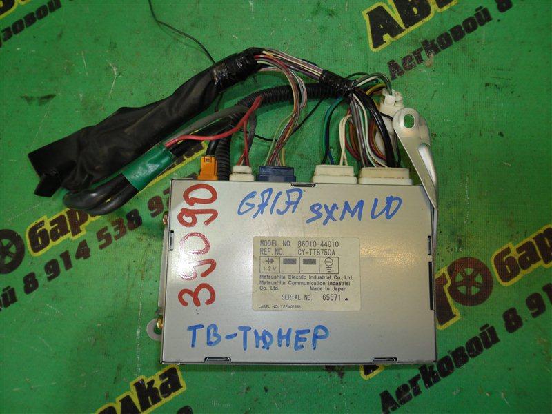 Tv tuner Toyota Gaia SXM10