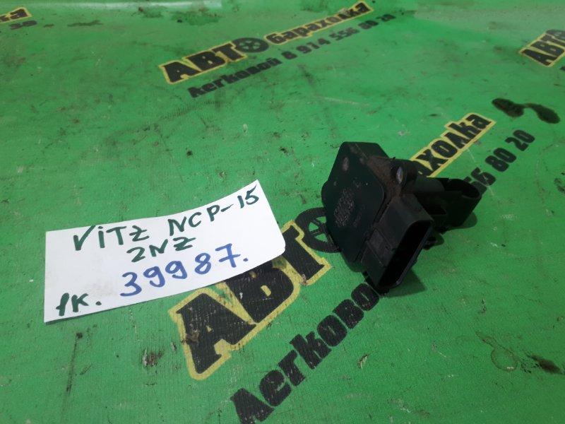 Расходомер воздушный Toyota Vitz NCP15 2NZ