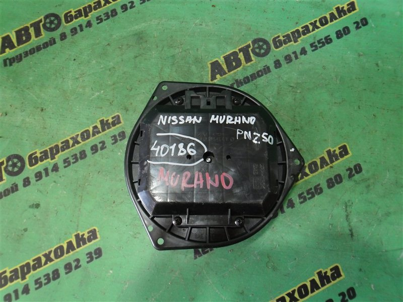 Мотор печки Nissan Murano PNZ50 VQ35