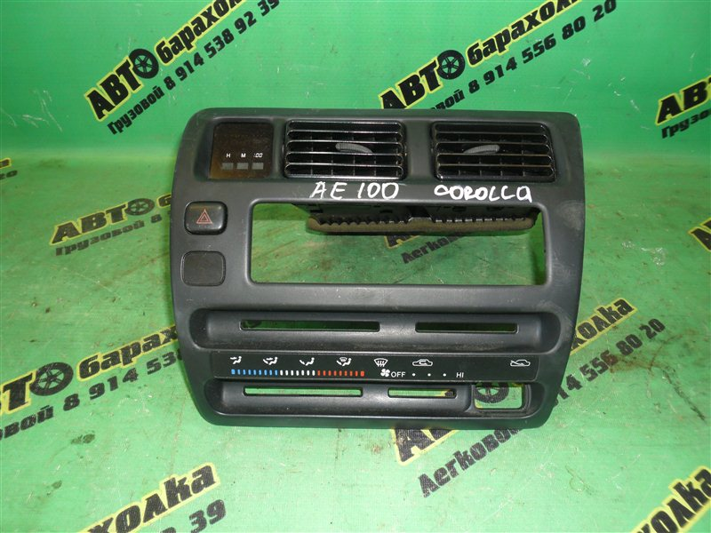 Консоль Toyota Corolla АЕ100 5A-FE