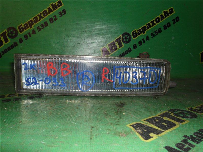 Повторитель бамперный Toyota Bb QNC21 передний правый