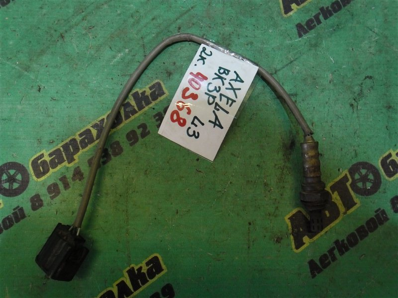 Лямбда-зонд Mazda Axela BK3P L3