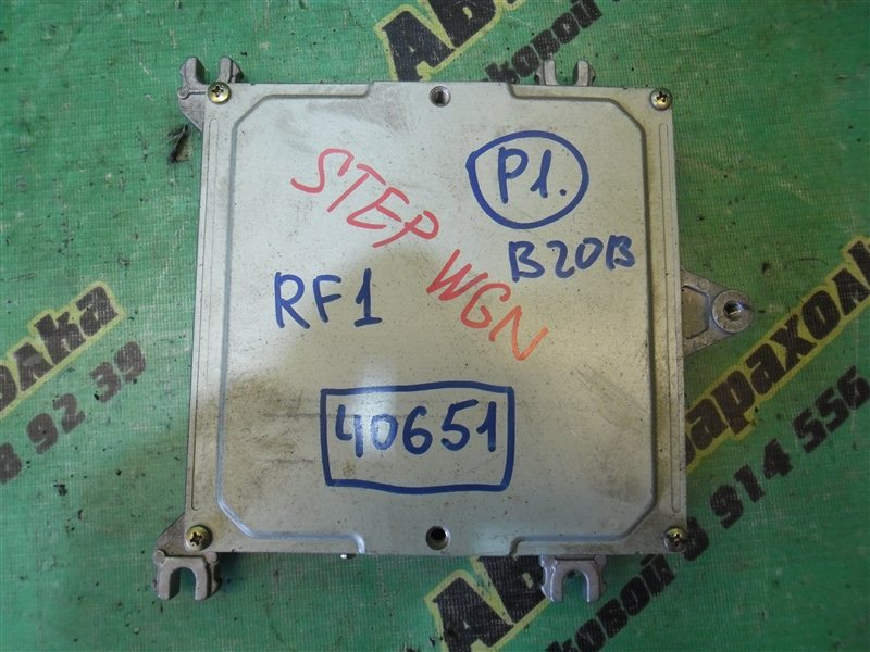 Блок efi Honda Step Wagon RF1 B20B
