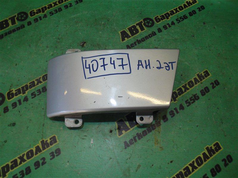 Планка под стоп Subaru Legacy BE5 задняя правая