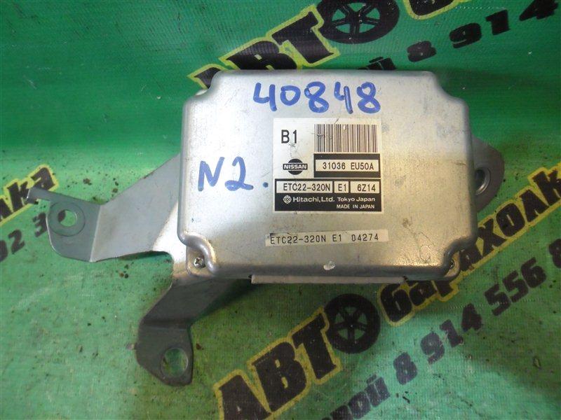 Блок управления акпп Nissan Tiida C11
