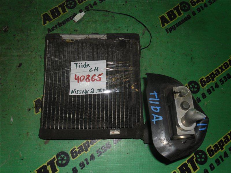 Испаритель кондиционера Nissan Tiida C11 HR15