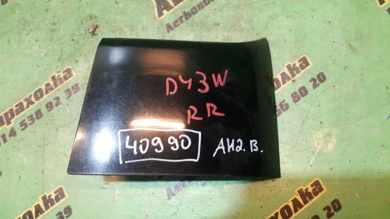Планка под стоп Mazda Demio DY3W задняя правая