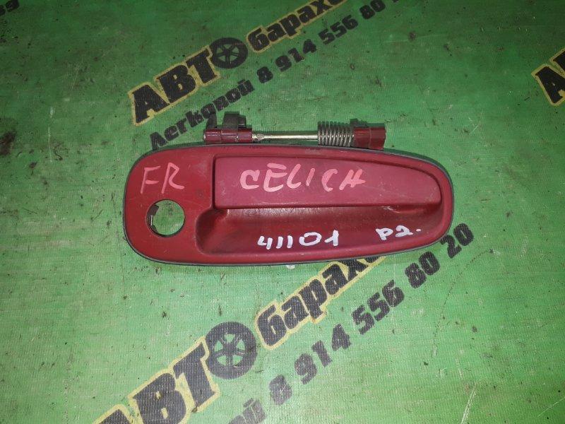 Ручка двери внешняя Toyota Celica ST202 3SGE правая