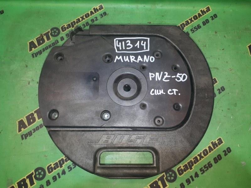 Сабвуфер Nissan Murano PNZ50 VQ35
