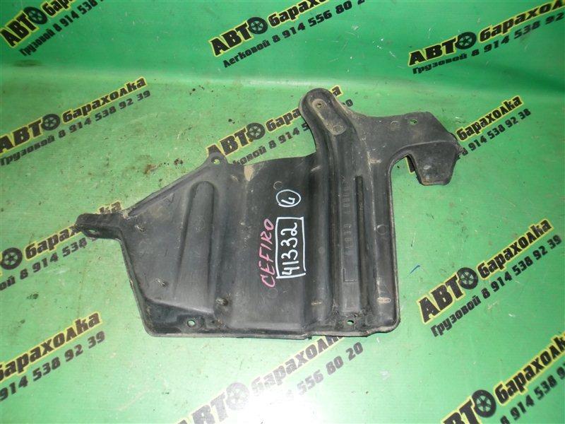 Защита двигателя Nissan Cefiro PA33 VQ25 передняя левая