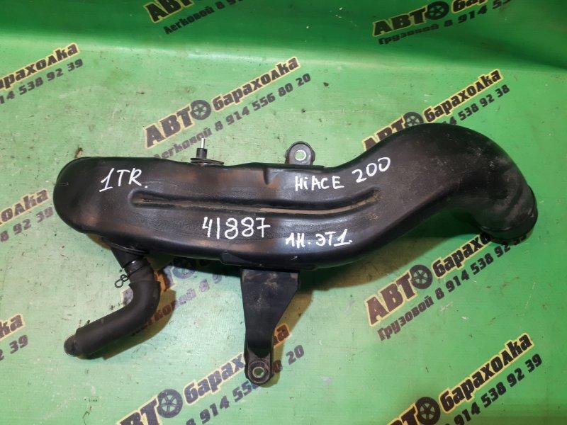 Воздухозаборник Toyota Hiace TRH200 1TR-FE