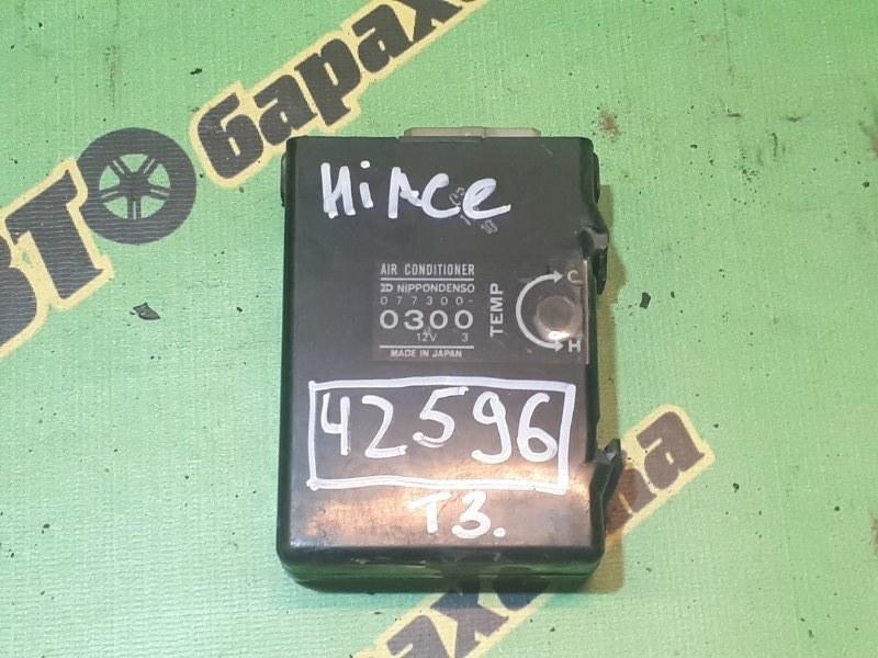Блок управления кондиционером Toyota Hiace LH129 3L