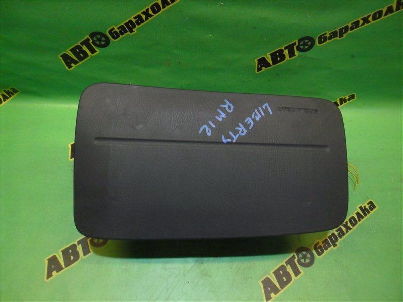 Airbag пассажирский Nissan Liberty PM12 QR20