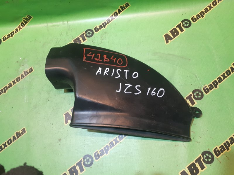 Воздухозаборник Toyota Aristo JZS160 2JZ