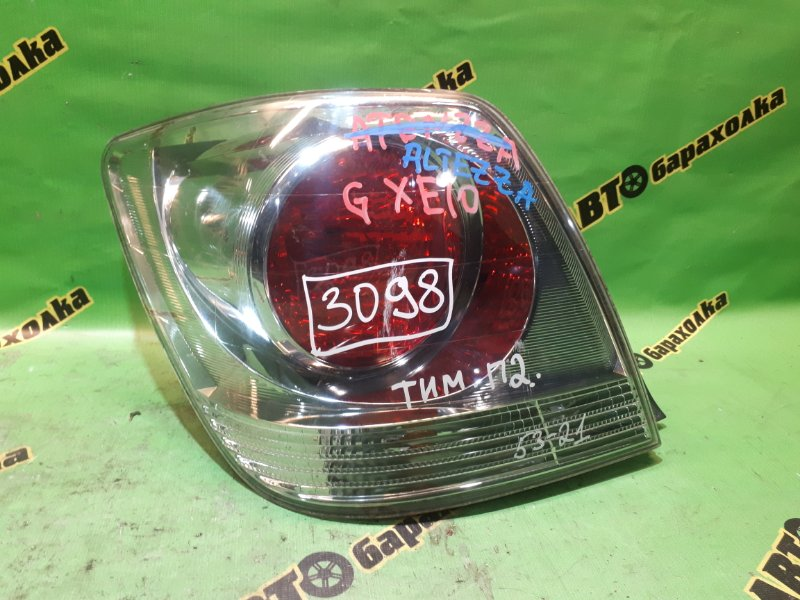 Стоп Toyota Altezza Gita GXE10 задний левый