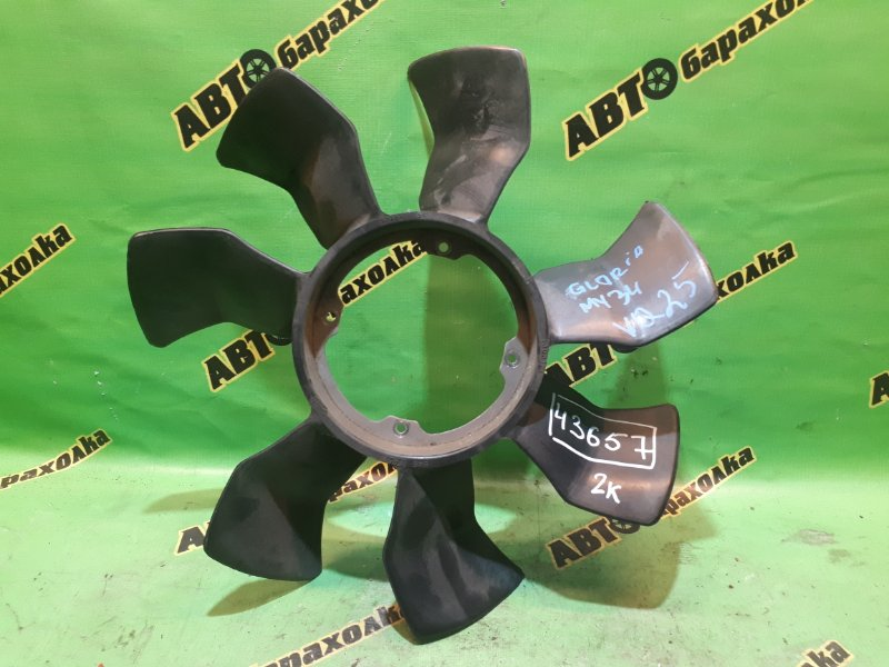 Вентилятор вискомуфты Nissan Gloria MY34 VQ25