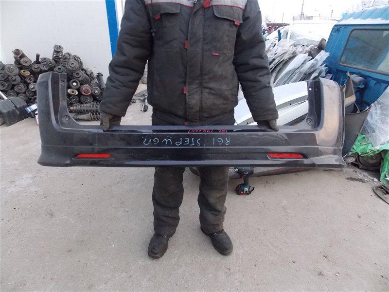 Бампер Honda Step Wagon RG1 задний