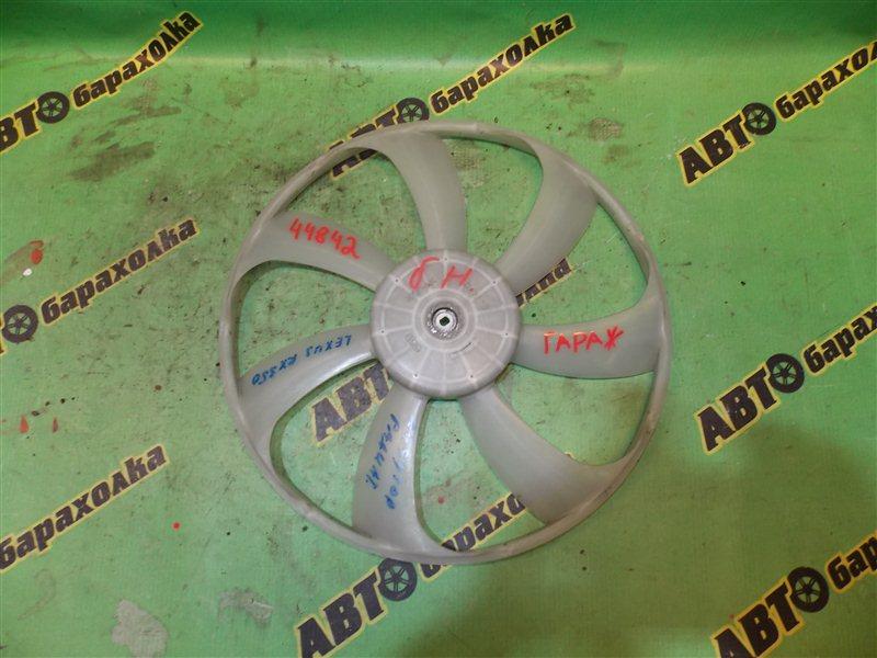 Вентилятор радиатора Lexus Rx350 AGL20W
