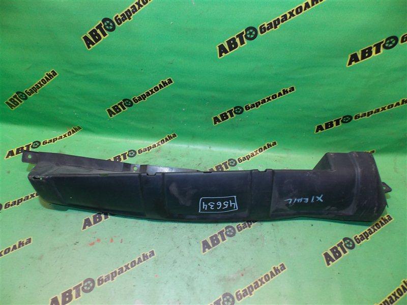 Защита бампера Nissan X-Trail NT30 QR20 задняя