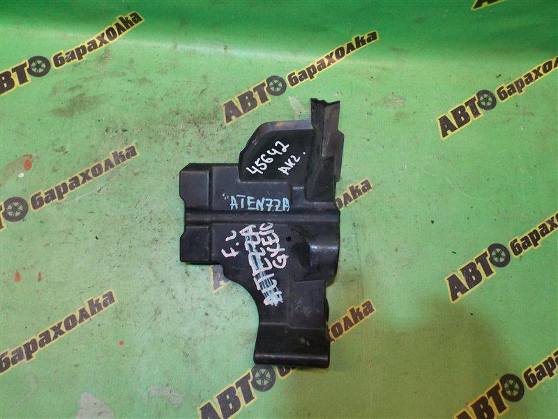 Защита двигателя Toyota Altezza GXE10 1G-FE (BEAMS) передняя левая